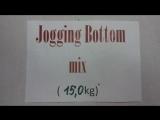 Штаны Jogging Bottom
