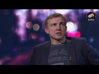 Андрей Семёнов о своем первом турнире восьмерке и поединке против Амара Сулоева