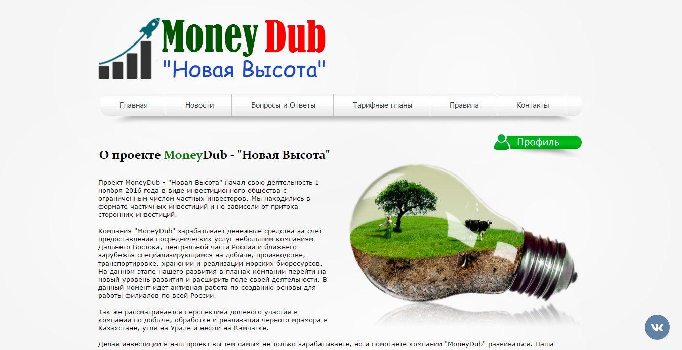 Money Dub