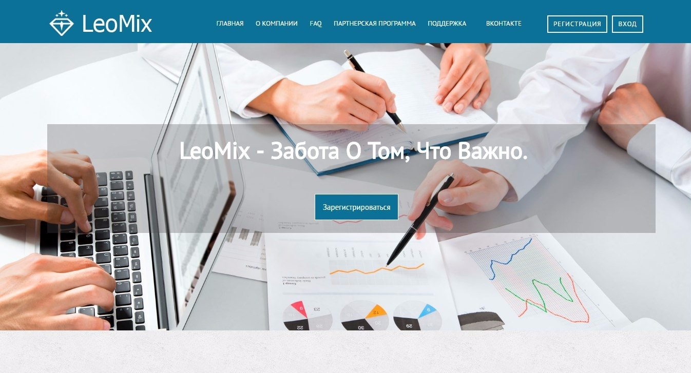 Leomix