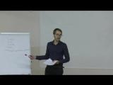 Работающая структура презентации