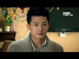 Scarlet Heart 2 / Поразительное на каждом шагу 2 / Bu Bu Jing Qing (22/39)