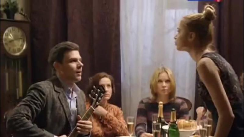 Любимые женщины Казановы (2014) Мелодрама