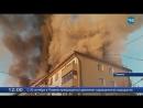 Пожар на улице Парфенова в Тюмени