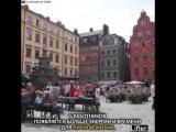 Швеция переходит на 6-ти часовой рабочий день, а в России все больше народу переходит на график: с утра до вечера.
