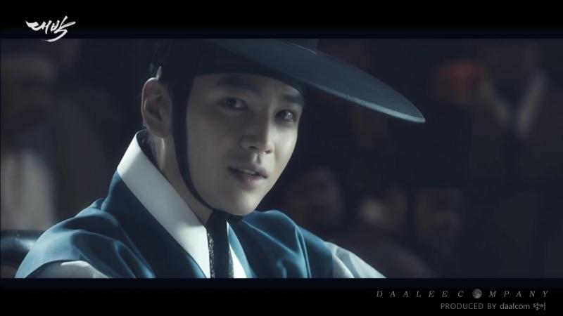 대길 / Dae-Gil (장근석 /Jang Keun Suk) 🎲 대박 / Jackpot 🎲 FanMV