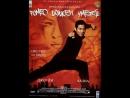 Ромео должен умереть / 2000 / Full HD