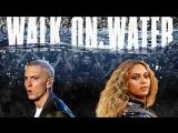 Прямая трансляция с выступления Eminemа на премии MTV EMA 2017 с треком «Walk On Water»