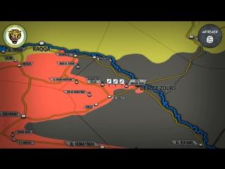 2017.09.05 - Военная обстановка в Сирии. Сирийская армия при поддержке РФ прорвала блокаду ИГИЛ
