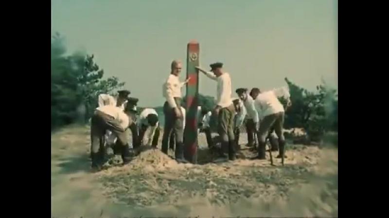 «Государственная граница» (Беларусьфильм, 1980–1988). Фильм 5–й «Год сорок перв