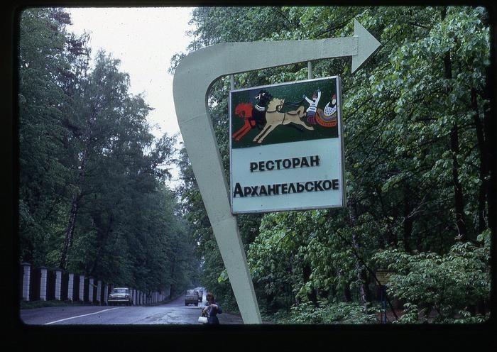 AJ lTPi6RWI - СССР 60-х годов прошлого века глазами интуриста