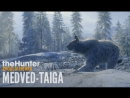 TheHunter Call of the Wild Medved Taiga