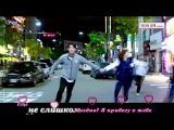 Standing Egg - Ill Pick You Up OST PART 5 (рус саб)