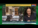 Россия 24 - Восемь с половиной ЦБ снизил ключевую ставку