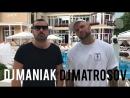 Поздравления от DJ MANIAK DIMA MATROSOV