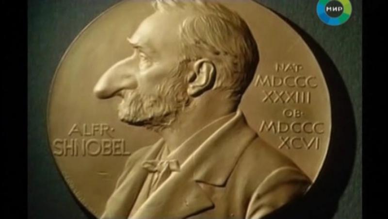 2010.11.16. Нобелевские парадоксы