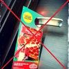 Против рекламы на дверях квартиры - пицца, суши.