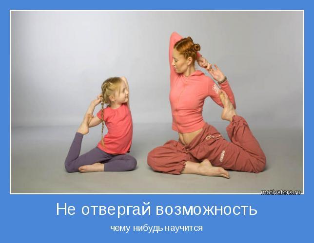 https://pp.vk.me/c837233/v837233421/19ccd/bzKA0EZjwHo.jpg