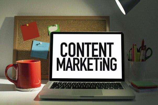 Про контент-маркетинг в бизнесе и в жизни.Сегодня ситуация такова, ч