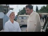 Кавказская пленница, или Новые приключения Шурика - Да, белый, горячий, совсем белый