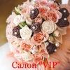 """Цветы.Оформление свадеб.Дост.Салон """"VIP"""""""
