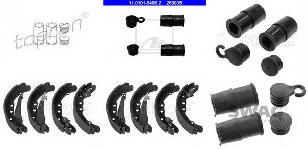 Комплект направляющей гильзы для AUDI Q7 (4L)