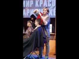 Конкурс парикмахерского искусства 2017