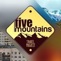 Логотип  FIVE MOUNTAINS / Вдохновение Кавказом
