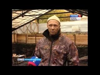 Вырезка из Вестей  про Дубошин-II
