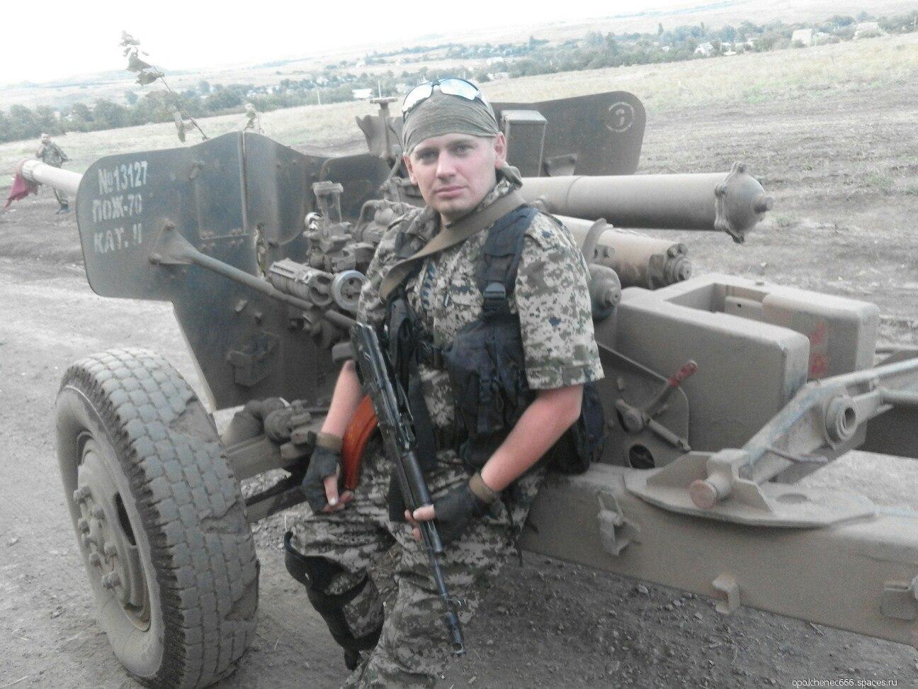 Andrey, 28, Shakhunya