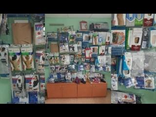 Магазин Медтехники! Находится по адресу город Запорожье,ул. Новокузнецкая 21.
