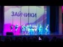 Танец Байкеры