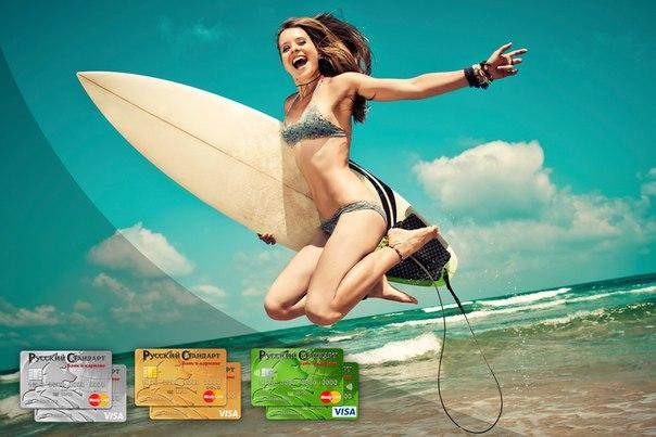 Опытные путешественники знают, что лучшее время для пляжного отдыха –