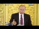 Чудовищные случаи изъятия детей из семьи Национальный лидер Русского народа и Президент России Владимир Владимирович Путин поруч
