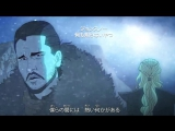 anime.webm Game of Thrones