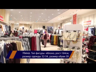 Шопинг со стилистом в Гродно: выпуск 3. Образы для досуга.