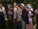 Деревенская комедия 1 серия - 2009 года