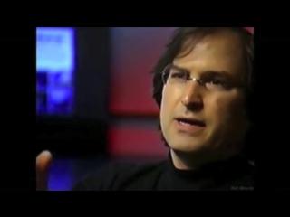 Стив Джобс о командной работе