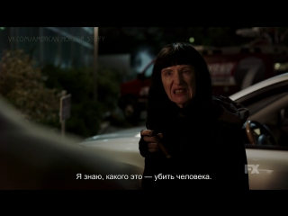 AHS: Cult / Next On:  Valerie Solanas Died For Your Sins  Scumbag