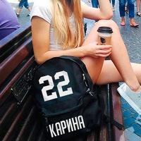 Натали Дячук