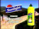 staroetv.su / Реклама и анонс (НТВ, 13.04.1999) (1)