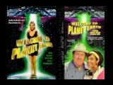 Космические мстители  Добро пожаловать на планету Землян!  Alien Avengers 1997.