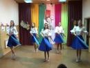 Танец Синий платочек группа Непоседы