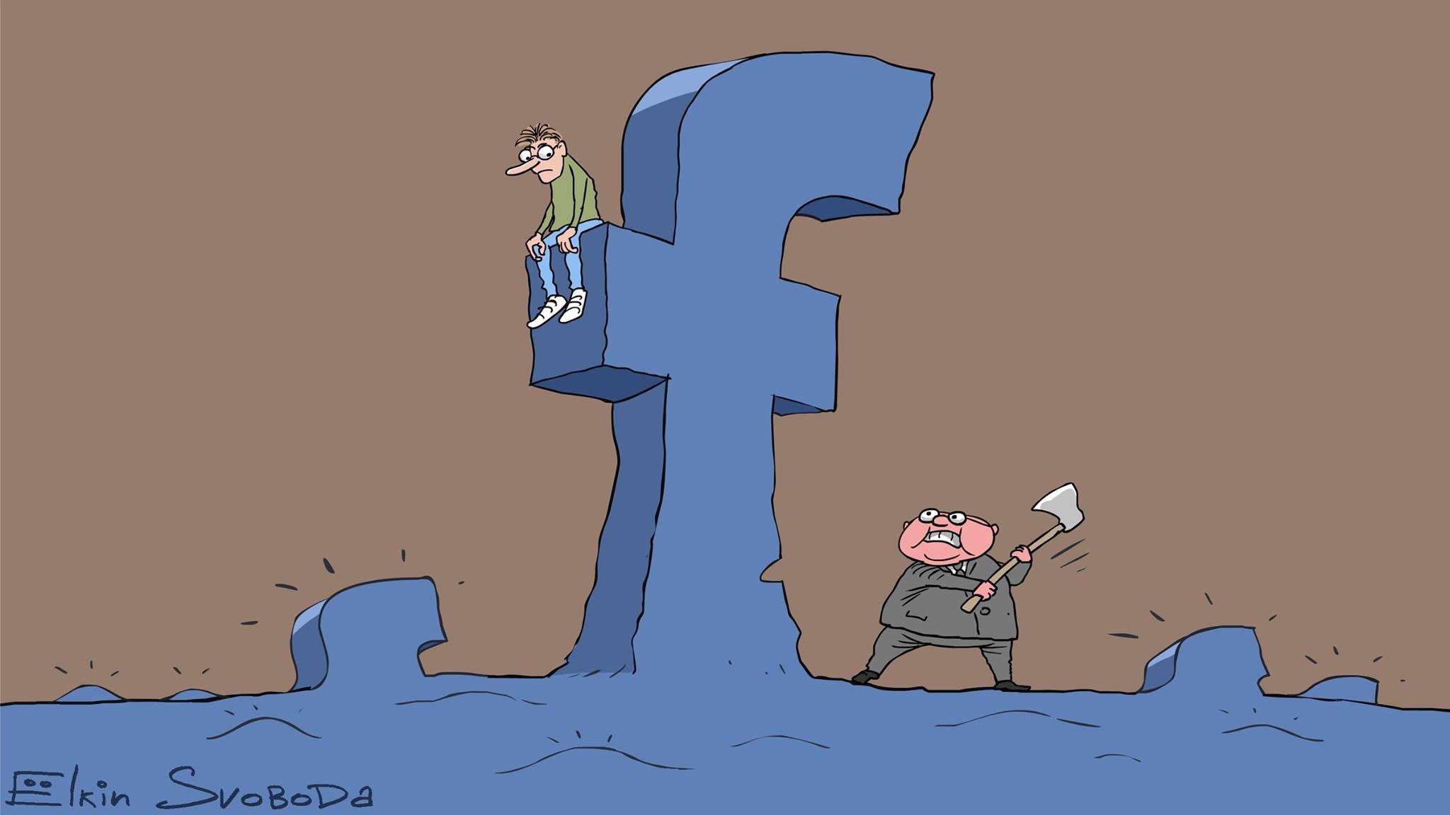 Картинки про фейсбук прикольные, девушке