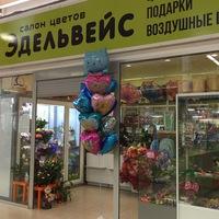 Доставка цветов в городе канаш