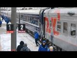 Поезд ЛДПР в Богдановиче