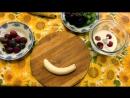 Рецепт Смузи от Фабрики Радости