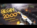 Counter-Strike: Global Offensive с INTELEGENT ٩(●̮̮̃●̃)۶ #5
