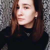 Алина Рожкова