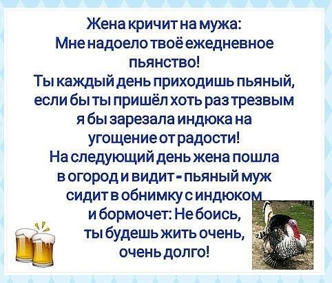 https://pp.vk.me/c837233/v837233973/11a44/oLHuZWN-tK8.jpg